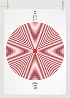 Designspiration — Help Japan poster | CreativeRoots - Art and design inspiration from around the world