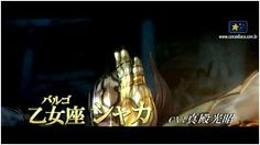 Saint Seiya: Legend Of Sanctuary: Imagens do 3º Vídeo Secreto