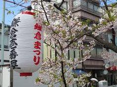 Resultado de imagem para coisas do japão