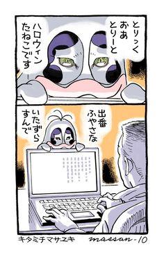 北道正幸 @kitamichi  ·  10月28日 ハッピーキャサリン。#マッサン絵 #マッサン絵展示用