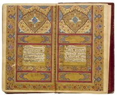 AN ILLUMINATED QUR'AN WITH LACQUER BINDING, PERSIA, ZAND, LATE 18TH CENTURY Arabic manuscript on paper, 170 leaves plus 2 flyleaves, 19 lines to the page, written in black naskh script...