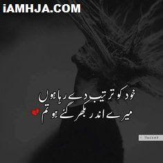 True Love Qoutes, Love Quotes In Urdu, Urdu Love Words, Poetry Quotes In Urdu, Best Urdu Poetry Images, Love Poetry Urdu, Sad Quotes, Poetry Famous, Life Quotes