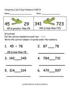 how to teach greater than less than 2nd grade
