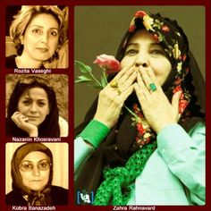 Faces of Iranian Women who are in prison because of their courageous quest for freedom