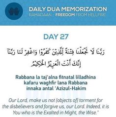 Islamic Love Quotes, Islamic Inspirational Quotes, Muslim Quotes, Religious Quotes, Dua For Ramadan, Ramadan Prayer, Ramadan Mubarak, Prayer Verses, Quran Verses
