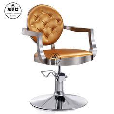 Or euroaméricains style design. Chaise de coiffure. Chaise de coiffeur ..