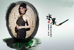 Chinese_qipao_costume_becomes_popular_fashionabel_dress_2