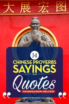 Chinese proverbs, sayings and quotes are some of the wisest pieces of information out there. Chinese philosophers and teachers have always had a way of expressing bits of knowledge in short but concise sayings which we all have the attention span to hear