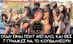 Kai, Bikinis, Swimwear, Greek, Wrestling, Quotes, Sports, Bathing Suits, Lucha Libre