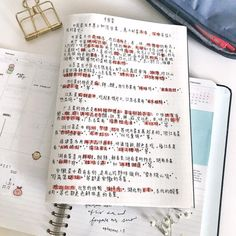 some 中文 notes :,,) sorry for the inconsistent posting,, this past week was stressful, i started the week by missing a day of school bc i…