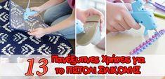 13 DIY Πανέξυπνες Ιδέες με Θερμοκολλητικό Πιστόλι Bath Mat, Rugs, Diy, Home Decor, Farmhouse Rugs, Decoration Home, Bricolage, Room Decor, Diys
