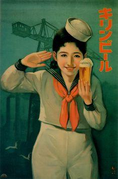 Japan: Advertising poster for Kirin Beer Beer Advertisement, Retro Advertising, Vintage Advertisements, Vintage Ads, Vintage Posters, Vintage Graphic, Vintage Items, Japanese Beer, Vintage Japanese