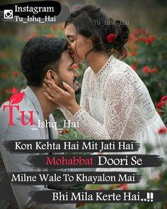 heart touching love quotes in hindi True Love Qoutes, New Love Quotes, Heart Touching Love Quotes, Funny Attitude Quotes, Love Quotes Poetry, Beautiful Love Quotes, Love Quotes In Hindi, Beautiful Pictures, Romantic Quotes For Him