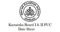 2nd PUC Supplementary Time table 2017 - Karnataka PUC Supply Exam dates 2017, Applicants check Karnataka PUC Supply Exam Time Table 2017 PDF