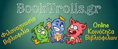 BookTrolls.Gr (http://booktrolls.gr) μια ελληνική online βιβλιοφιλική κοινότητα για τους φίλους του βιβλίου!!!