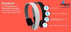 Διαγωνισμός mikromagazo.gr με δώρο ένα Bluetooth ακουστικό - https://www.saveandwin.gr/diagonismoi-sw/diagonismos-mikromagazo-gr-me-doro-ena-bluetooth-akoustiko/