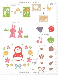 Amazon.co.jp: 大人かわいい消しゴムはんこの図案集 (レディブティックシリーズ no. 3042): 本 Rubber Stamping, Stamping Up, Learn To Draw, How To Draw Hands, Mail Ideas, Simple Doodles, Japanese Artists, Art Drawings, Diy And Crafts