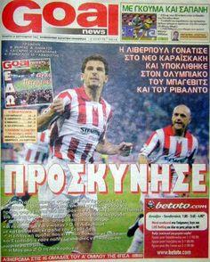 ΣΑΝ ΣΗΜΕΡΑ, πριν 13 χρόνια (28/09/2004), ο Ολυμπιακός νίκησε τη Λίβερπουλ 1-0 για το #Champions_League με γκολ του Στολτίδη! #Red_White #Olympiacos #Liverpool