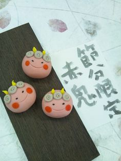 Japanese Sweets / 赤鬼