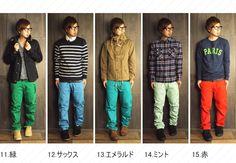 【楽天市場】チノパン メンズ ボトムス 大きいサイズ ロング【1001P】黒 紺 ロイヤル 青 サックス エメラルド ミント 緑:archiver