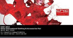 CHIC 2013 China International Clothing & Accessories Fair 베이징 패션 박람회