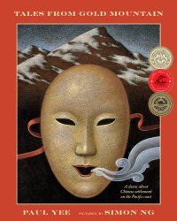 Tales from Gold Mountain – Chapter Books on the 19th Century Immigration of Chinese to Western North America | Five Kids Books