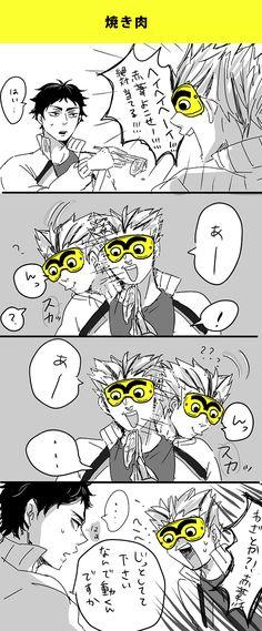 「HQ!!ログ【2】」/「魚参」の漫画 [pixiv]