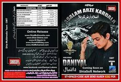 Daniyal 2016-17 (Urdu & Punjabi Nohay)  Coming Soon on http://ift.tt/1sGYLW0  Daniyal Official Media Partner  Shia Multimedia Team - SMT http://ift.tt/1L35z55  Daniyal Official Facebook Page http://ift.tt/1VKlOii  Nohay: http://ift.tt/2cHsF7N  Nohay Page Ke Tamam Update's Kay Liya Twitter Paar Follow Karay  @Nohay110  http://ift.tt/2cr0hJT  #Nohay110