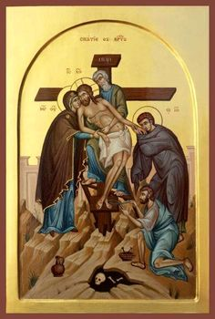 The Descent from the Cross or Deposition of Christ Religious Pictures, Religious Icons, Religious Art, Orthodox Catholic, Catholic Art, Orthodox Christianity, Byzantine Art, Byzantine Icons, Papa Francisco Frases