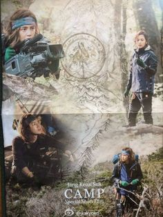 CAMP Short Movie (DVD released for public 8th April 2015)