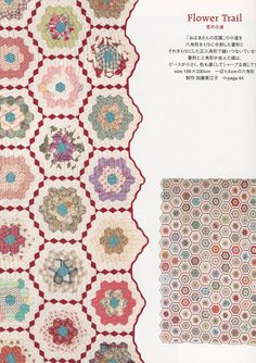 Reiko Washizawa's Hexagon Patchwork Lesson - Japanese Craft Book - OUT OF PRINT. $49.95, via Etsy.
