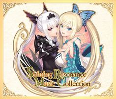 Just Anime Game Shining Resonance Kirika Towa Alma Swimsuite Version Sexy Girls Pvc Figure Model Toys Toys & Hobbies