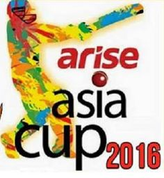 Asia Cup 2016 Cricket PC Game Free Download