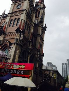 We found a church!! Cathedral Church of Assumption in Ningbo China