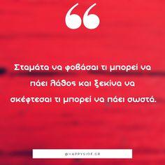 Greek Quotes, Motivation, Words, Noel, Horse, Inspiration