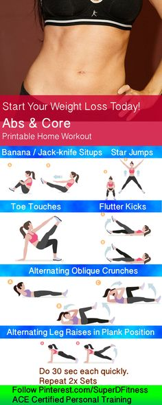 Start Your Weight Loss Today!  Abs and Core Printable Workout.  Follow Personal Trainer Pinterest.com/SuperDFitness