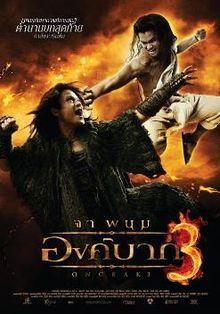 Ong-Bak 3 (Thai: องค์บาก 3) is a 2010 Thai martial arts film directed, produced and written by Tony Jaa and Panna Rittikrai.