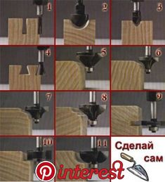 Фреза для ручного фрезера   Фреза для ручного фрезера Woodworking Router Bits, Woodworking Furniture Plans, Wood Router, Woodworking Workshop, Woodworking Techniques, Woodworking Projects, Dremel Tool Projects, Router Table Plans, Japanese Joinery
