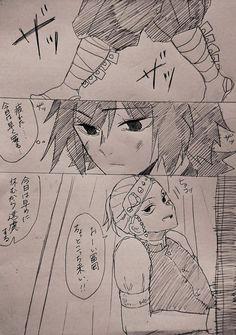 オクラ on - Back No Name, Slayer Anime, Manga, Doujinshi, Twitter Sign Up, Illustration, Cute, Yahoo, Couples
