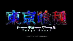 http://fairytailravex.tk/tokyo-ghoul-episodio-01-streaming-e-download/