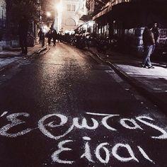 Ερωτας ΜΟΝΟ!!! Wall Quotes, Life Quotes, Graffiti Quotes, Kai, Feeling Loved Quotes, Writing Photos, Street Quotes, Falling In Love Quotes, Greek Words