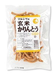 「玄米かりんとう」<br>玄米本来の甘みが楽しめる<br>お砂糖一切不使用米油で揚げた