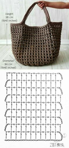 Make and sell: Mesh yarn bag with gráfico Front-facing dot chart . - Make and sell: Mesh yarn bag with dot plot ⋆ Facing The Sea – – - Crochet Diy, Crochet Tote, Crochet Handbags, Crochet Purses, Crochet Crafts, Crochet Stitches, Crochet Projects, Diy Crafts, Crochet Ideas
