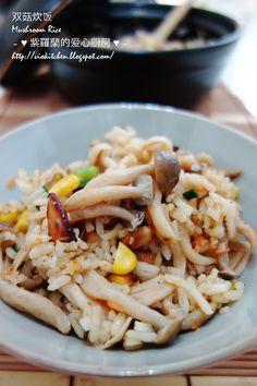 双菇炊饭 Mushroom Rice