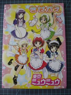 Tokyo Mew Mew Japanese coloring book rare unused Ichigo nekomimi anime manga by SewLizziPatterns on Etsy