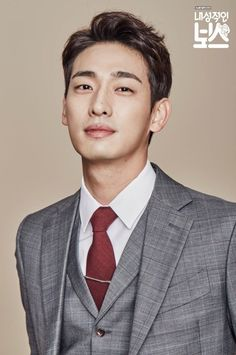 Sexy Asian Men, Asian Boys, Asian Actors, Korean Actors, Korean Dramas, Introverted Boss, Yoon Park, Age Of Youth, Asian Hotties