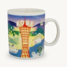 神戸マグ   スターバックス コーヒー