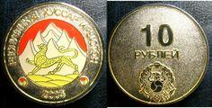 World Coins - GEORGIA- SOUTH OSSETIA REPUBLIC 10 ROUBLES 2005 CN/BU 38MM