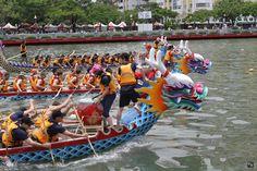 Chinese Dragon Boat Festival | Qualita Co., Ltd.: [ Festival in Taiwan ] Dragon Boat Festival
