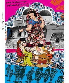 حوت عليهم ما ينعدوا كييف عروق الفل يمدوا Libyan song that praise brother/sisterhood  #Libya #libyanproverb #popart #allabudabbus #libyanartist #libyatripoli #alabodabose #Libyanpopartist #OldLibya #LibyanWoman #LibyanTraditional #Art #artists #abstractart #arte #color #colour #creative #drawing #drawings #fineart #watercolor #watercolour #sketch #art #streetart #doüberrascht #ruhrpott #popart #andywarhol #drawing #Traditions #LibyanProverb #Libyan #Benghazi FB;@ab.art.page
